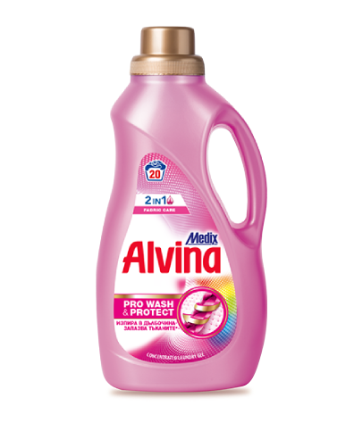 ALVINA 2 IN 1 Fabric Care
